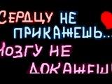 «для клипа» под музыку Анжелика Начесова - А ты меня волнуешь. Picrolla